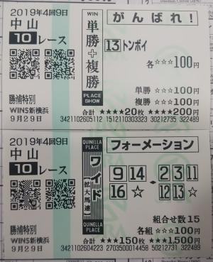 2019-katsuura-tokubetsu