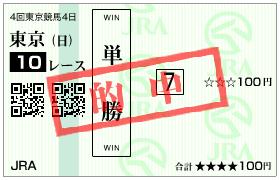 2020-tv-shizuoka-sho