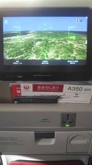 A350-sheet-monitor