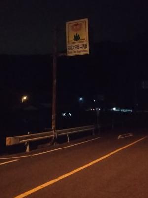 Akiota-town-boarders