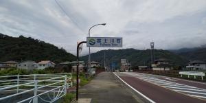 Fujikawa-town-boarder