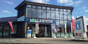 Lawson-jinsekikogencho