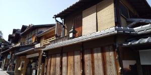 Starbucks-nineizaka-yasaka-building