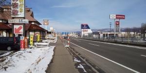 Yokote-city-route-13-no-snow